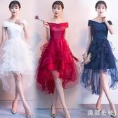 敬酒服新娘2019現代短款顯瘦小個子紅色結婚小禮服裙女夏款CC3579『美鞋公社』