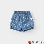 女童短褲寶寶牛仔褲薄款嬰幼兒褲中小童褲子夏季【淘夢屋】