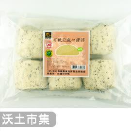 餐御宴有機亞麻仁饅頭(純素)-SGS檢測合格 無添順丁烯二酸