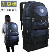 60升新款戶外登山包大容量男女旅行背包旅游雙肩包休閒運動背包後背包 滿天星