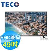 TECO東元 49吋 TL49K1TRE FHD液晶顯示器 液晶電視(含視訊盒)