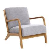 北歐單人沙發椅子現代簡約臥室客廳陽台靠背懶人椅美式實木休閒椅