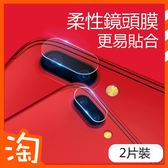 IPhone7 IPhone8 Plus鏡頭保護貼手機鏡頭防刮花貼蘋果X I7 I8 Plus鏡頭玻璃貼高清透明鏡頭