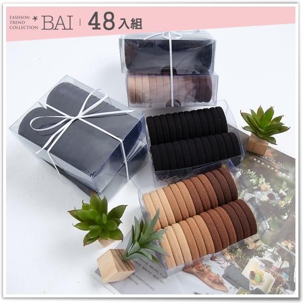 髮束 基本款繽紛多彩盒裝髮圈48入組-BAi白媽媽【140182】