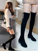 過膝長靴冬季加絨2019新款彈力瘦瘦秋款女鞋高筒網紅平底長筒靴子 探索先鋒