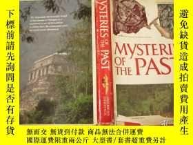 二手書博民逛書店Mysteries罕見of the Past (英文原版 硬精裝帶書衣 小8開 319頁)Y13462 LIO