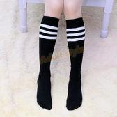 大腿襪【限時下殺】日系黑白條紋女學生中筒襪【免運86折】