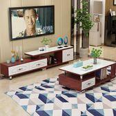交換禮物-歐式電視櫃現代簡約客廳家具套裝電視櫃茶几組合歐式伸縮小戶型WY