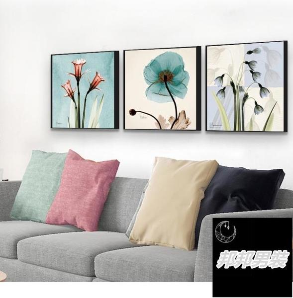 現代無框畫玄關畫壁畫北歐裝飾畫沙發背景畫餐廳掛畫【邦邦男裝】