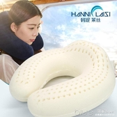 泰國乳膠U型枕頭旅行枕u形脖子護頸椎枕可愛卡通午睡枕記憶枕U枕  深藏blue