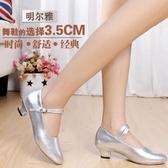 女式拉丁舞鞋女成人廣場舞鞋舞鞋跳舞鞋軟底舞蹈交誼舞鞋春夏