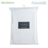 PAMABE 竹纖維防水嬰兒尿布墊(60x120cm)