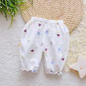 全館85折女寶寶防蚊褲夏季0一1歲女嬰兒燈籠褲夏天薄款2女寶夏裝短褲外穿3 森活雜貨