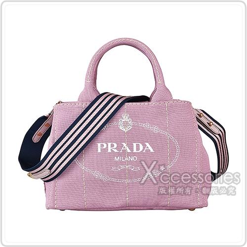 PRADA GANAPA 三角鐵牌LOGO印花帆布寬背帶設計手提斜背包(小/雪花石膏粉)