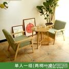 卡座沙發組奶茶甜品店沙發洽談簡約休閒雙人咖啡廳桌椅組合CY『新佰數位屋』
