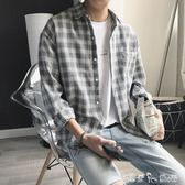 港風衣服韓版寬鬆文藝長袖拼色格子襯衫男青年休閒襯衣百搭男外套 「潔思米」