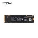 【綠蔭-免運】Micron Crucial P5 500GB ( PCIe M.2 ) SSD