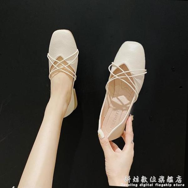 單鞋女夏季百搭粗跟中跟年新款溫柔仙女低跟平底奶奶鞋子 科炫數位