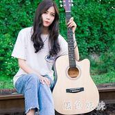 41寸新手吉他D桶合板民謠吉他初學者木吉它入門男女學生樂器 GD796『黑色妹妹』