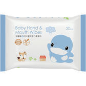 【奇買親子購物網】酷咕鴨KU.KU. EDI嬰兒手口柔濕巾20抽/1入