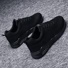 氣墊鞋 春夏季男士全黑色網布運動鞋透氣飛織氣墊鞋輕便學生跑步男鞋 韓流時裳
