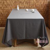 素面棉麻風布藝桌布 茶桌茶几長方形現代簡約中式古典餐布垂地