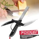 【Outdoorbase 2合一料理剪刀】22901/料理剪刀/剪刀/多用途剪刀/料理刀★滿額送