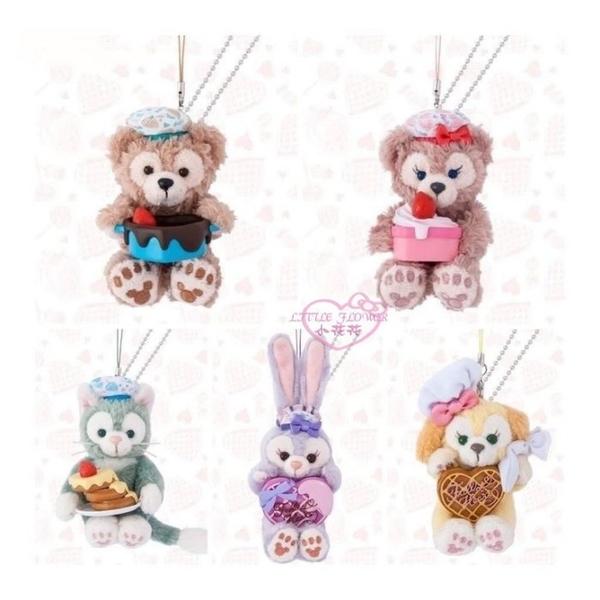 小花花日本精品現貨!東京迪士尼2020情人節限定達菲雪莉玫史黛拉畫家貓曲奇安 坐姿吊飾掛飾娃娃