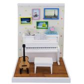 【日本KAWADA河田】nano Room-音樂房/樂器房組 NBR-004