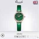 奢華小綠錶輕奢小眾2021年新款正品簡約氣質手錶女ins風學生名牌 美眉新品