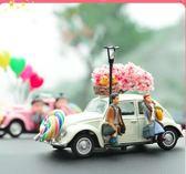 汽車擺件車載飾品擺件可愛創意車上車內裝飾汽車用品卡通車用擺飾【全館免運八五折】