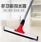 地刮地面刮水器家用瓷磚衛生間拖把浴室廁所地板玻璃清潔工具神器 新年禮物