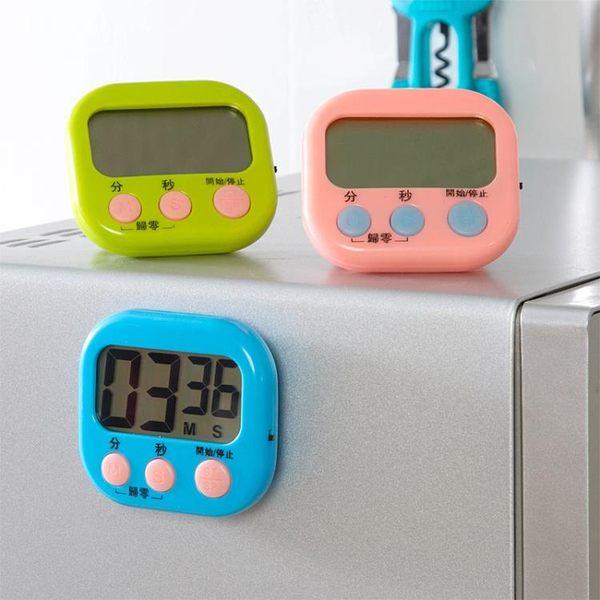 [超豐國際]烘焙定時器廚房鬧鐘倒計時秒表學生計時器記時器電子提醒器