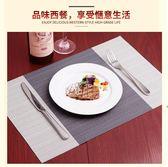 4片裝餐墊隔熱墊歐式PVC餐桌墊日式西餐墊杯墊碗墊盤墊餐具墊餐布 『米菲良品』