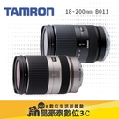 騰龍 Tamron B011 18-200mm 鏡頭 專業攝影 公司貨 同EF-M接環 晶豪泰