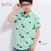 (萬聖節鉅惠)男童短袖襯衫正韓潮童裝 兒童襯衫2018夏季新品男童短袖襯衣 寶寶棉質立領上衣