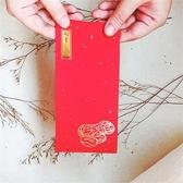 紅包袋/中款/好事花生 -五入【瑞文堂】