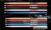 鼓棒鼓棒5A7A架子鼓鼓槌胡桃木彩色漢牌麒繫列 傑克型男館