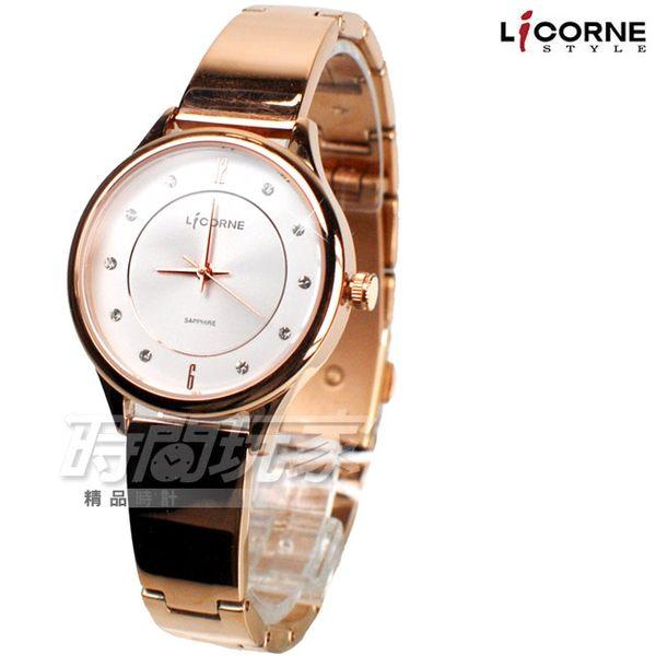 LICORNE 力抗 優雅女伶 時尚腕錶 簡約女鑽錶 不銹鋼 女錶 白x玫瑰金 LT027LRWS