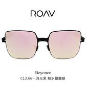 ROAV 太陽眼鏡 Beyonce (消光黑) 全新OVERSIZE系列 美國 折疊薄鋼墨鏡 水銀 久必大眼鏡