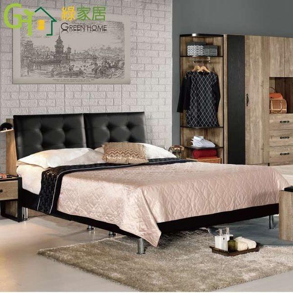 【綠家居】凱許納 6尺雙人抽屜床台組合(床頭箱+三抽床底+艾柏 正三線天絲乳膠獨立筒床墊)