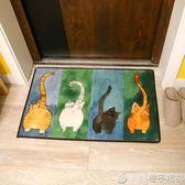 貓咪地墊廚房臥室衛浴浴室吸水防滑墊 門口進門入戶門墊門廳腳墊igo   橙子精品