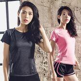 瑜伽服短袖上衣女速干緊身大碼胖MM200斤運動跑步健身房健身T恤 居享優品
