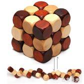 百變魔尺智力玩具圓角神龍擺尾拆裝魔方木制成人益智孔明鎖精品  台北日光
