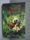 【書寶二手書T8/原文小說_NME】Beyond The Orchid House_Ruth Elwin Harris