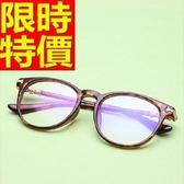 眼鏡架-復古文藝圓框中性男女鏡框5色64ah2【巴黎精品】