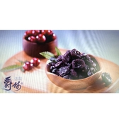 [9玉山最低網] 爵林堅果 JUELIN爵林 蔓越莓原粒果乾 270g/罐