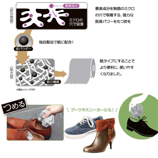 日本 ST 雞仔牌 萬用便利脫臭紙 40m x1盒