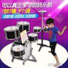 寶貝兒童架子鼓爵士鼓音樂玩具初學者入門樂器敲打鼓男孩女孩 IGO