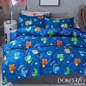 DOKOMO朵可•茉《可愛谷》100%MIT台製舒柔棉-標準雙人(5*6.2尺)三件式百貨專櫃精品薄床包枕套組